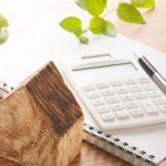 La défiscalisation de votre investissement immobilier touche à sa fin ?