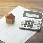 Taux d'emprunt extrêmement bas pour un été