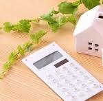Le transfert de prêt immobilier pour le financement d'un nouvel achat